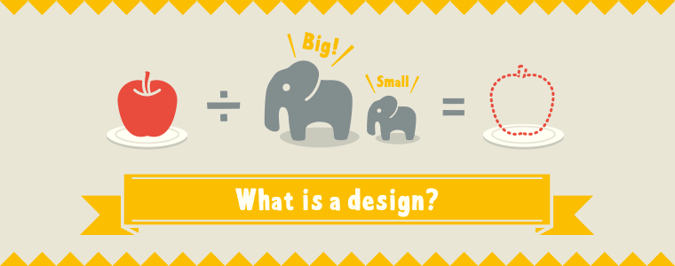 デザインってなんだろう。10分間だけ動物園の飼育員になって考えてみる。