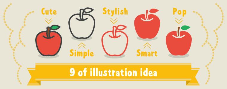 イラストやアイコンを制作する時に役立つ、基本のアイデアパターン9個